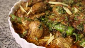 Chicken Angara Karahi Recipe | Lively Weekends