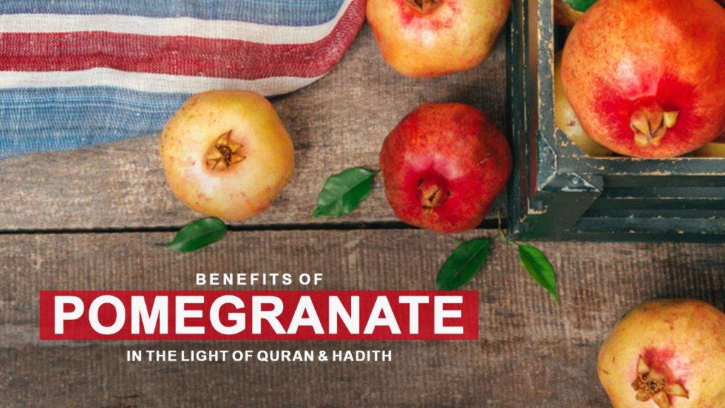 Benefits of Pomegranate in the Light of Quran