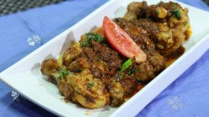 Chicken Lal Masala Recipe | Tarka