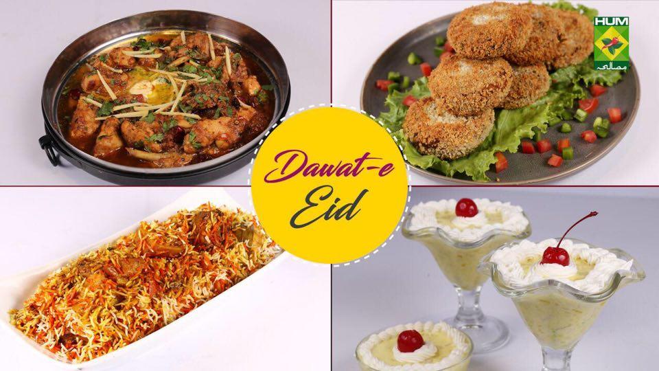 Dawat-e-Eid | Quick Recipes Compilation