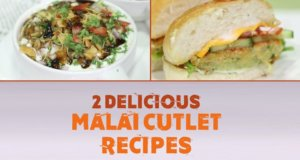 2 Delicious Malai Cutlet Recipes | Quick Recipes