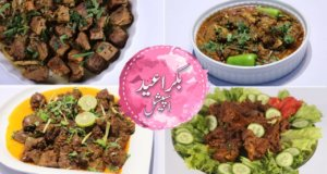Bakra Eid Special | Quick Recipes