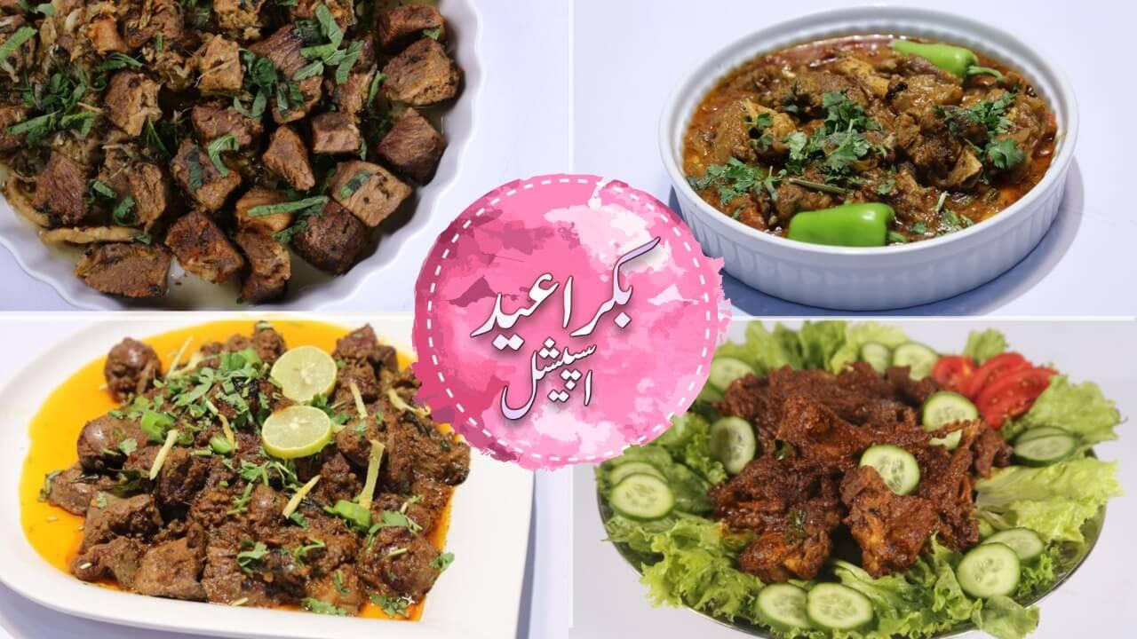 Bakra Eid Special | Quick Recipes