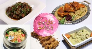 Bari Eid Ki Bari Dawat | Quick Recipes Compilation