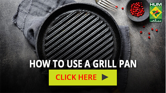 How to use a Grill Pan | Totkay