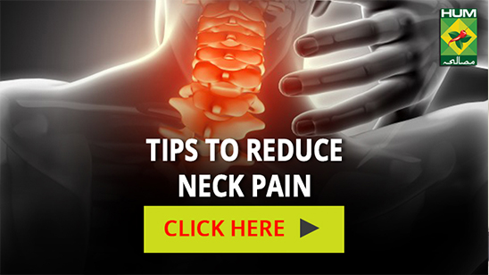 Tips to Reduce Neck Pain | Totkay