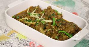 Deggi Mutton Recipe | Tarka