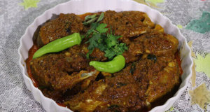 Fish Curry Recipe | Tarka