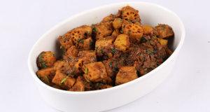 Bhe ki Sabzi Recipe | Food Diaries