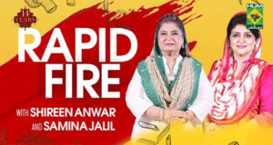 Rapid Fire With Shireen Anwar & Samina Jalil