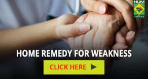 Home Remedy for Weakness | Totkay