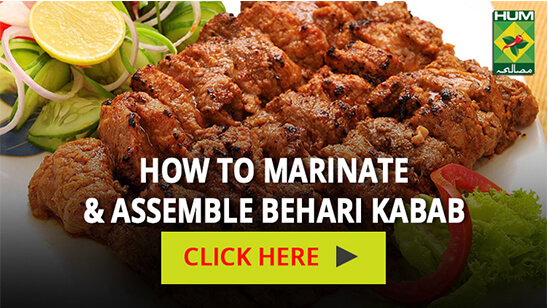 How to marinate & assemble behari kabab