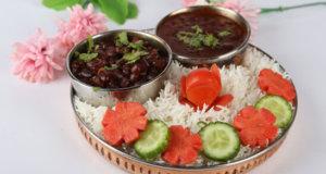 Rajma Chawal Recipe | Tarka