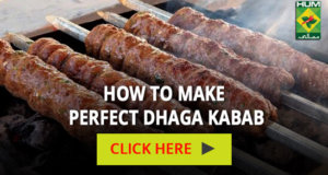 How to make perfect Dhaga Kabab | Totkay