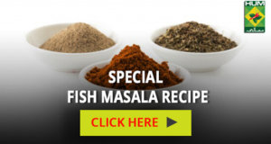 Special Fish Masala | Totkay