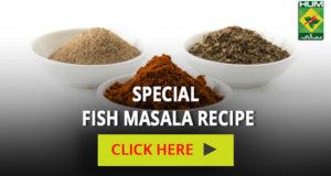 Special Fish Masala | Totkay
