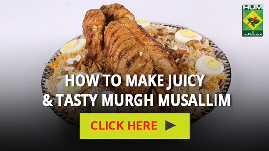 How to make juicy and tasty Murgh Musallam | Totkay