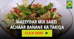 Mazeydar Mix Sabzi Achaar Banane ka Tariqa | Totkay
