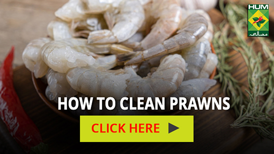 How To Clean Prawns | Totkay