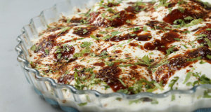 Steamed Dahi Baray Recipe | Lazzat
