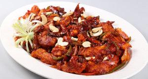 Dragon Fish Recipe | Lazzat