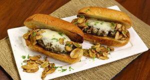 Mushroom Swiss Burger Recipe | Dawat