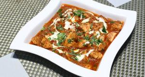 Grilled Chicken Masala Recipe | Lazzat