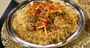 Mutton Rice Recipe | Tarka