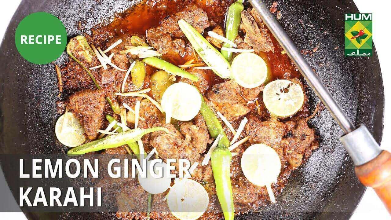 Ginger Chicken Recipe