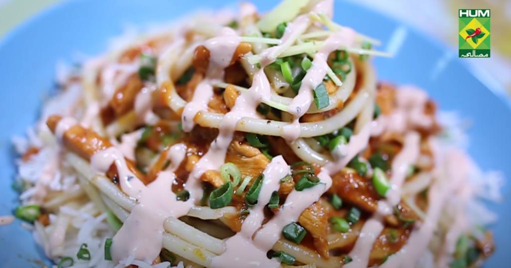 Singaporian Rice   Masala TV