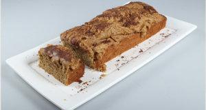 Coffee Loaf Cake Recipe   Food Diaries